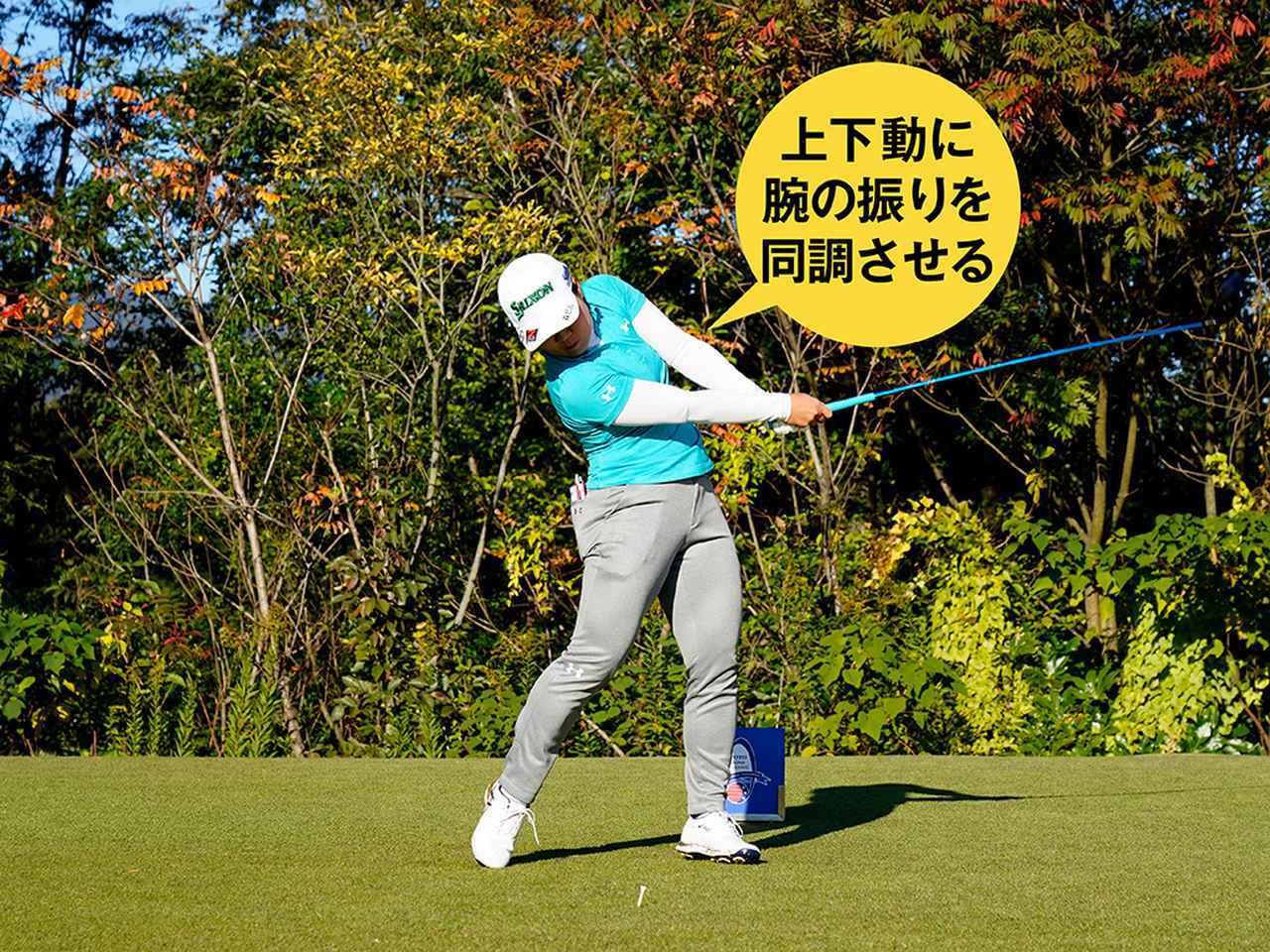 画像10: 【畑岡奈紗】フットワークで腕とクラブを振るパワフルスウィング! 目指すは世界ランキングナンバー1