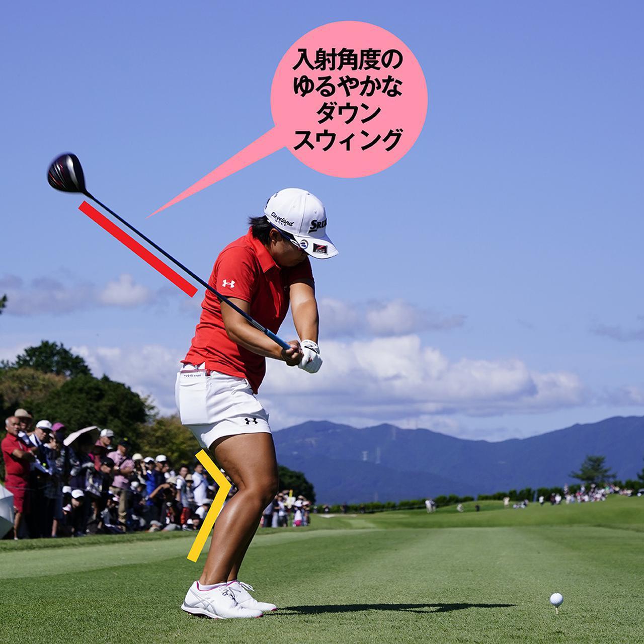 画像14: 【畑岡奈紗】フットワークで腕とクラブを振るパワフルスウィング! 目指すは世界ランキングナンバー1