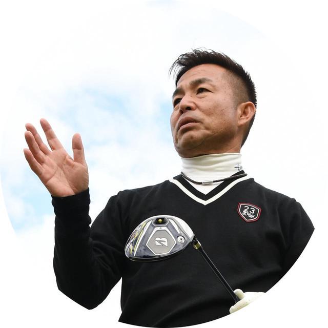 画像: 【試打】福永和宏プロ クラブ開発の監修なども手掛け、ギアへの造詣が深い