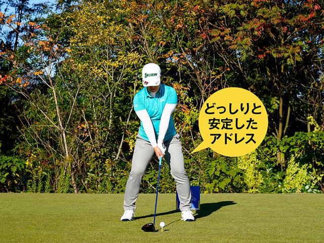 画像7: 【畑岡奈紗】フットワークで腕とクラブを振るパワフルスウィング! 目指すは世界ランキングナンバー1