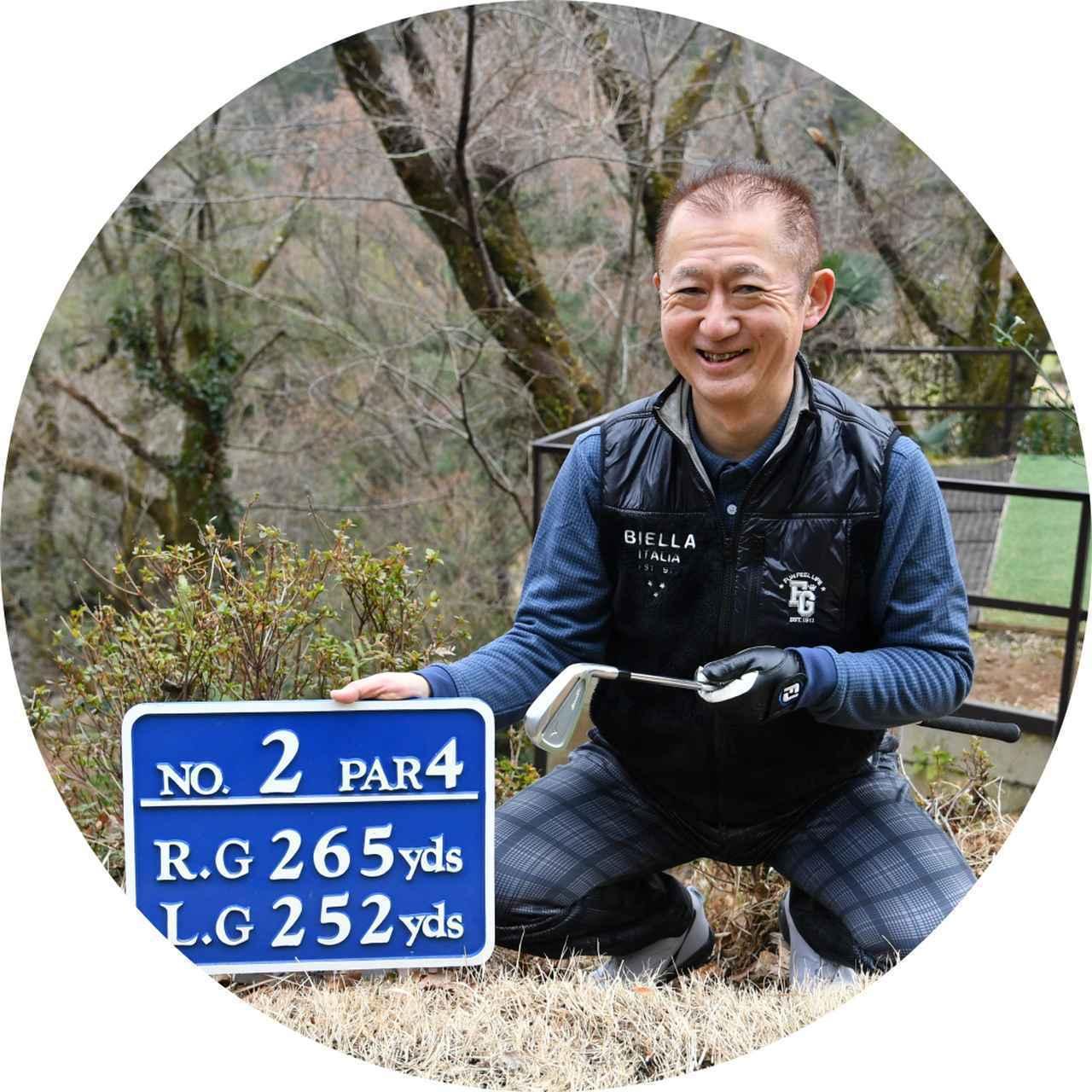 画像1: 【クラチャンと回ろう!】伊勢原カントリークラブ。急傾斜からナイスオン。フラットなゴルフ場では味わえない「快感」です!