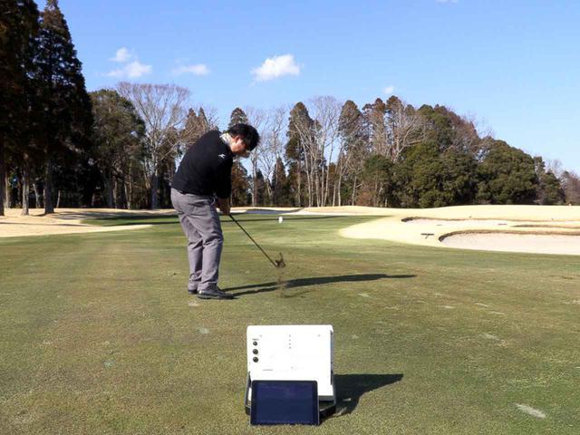 画像: 吉田プロ本人が驚くほどのスピン量を記録