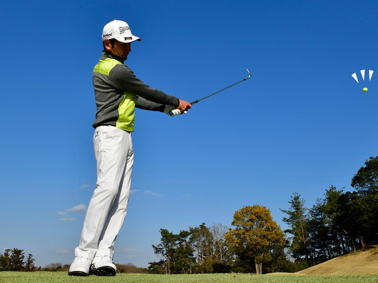 画像7: 【春ゴルフのアプローチ】芝が薄いこの時期は、フェースを返すのが正解です。誰でもできる100切りレッスン