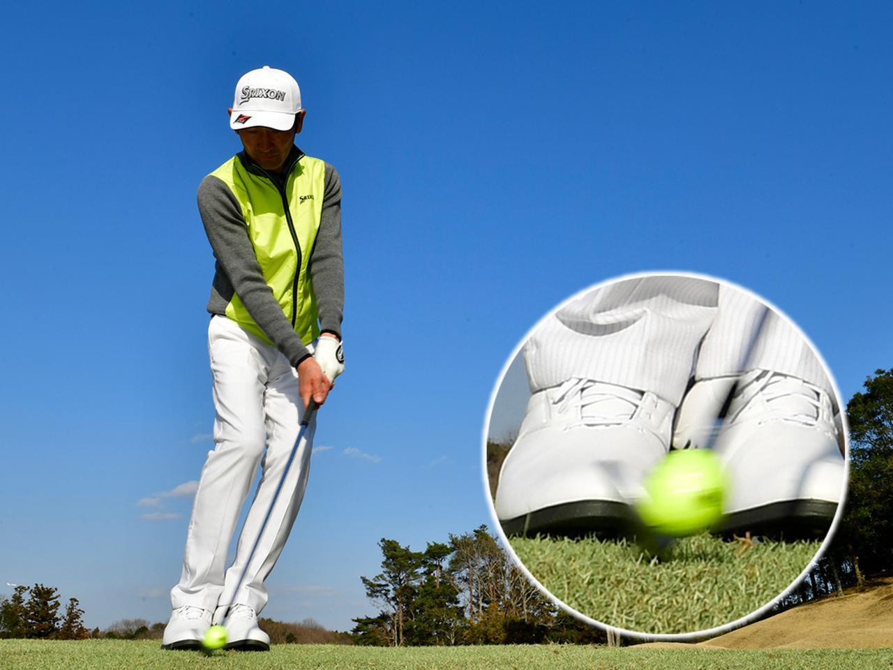画像4: 【春ゴルフのアプローチ】芝が薄いこの時期は、フェースを返すのが正解です。誰でもできる100切りレッスン