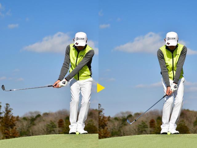 画像1: 【春ゴルフのアプローチ】芝が薄いこの時期は、フェースを返すのが正解です。誰でもできる100切りレッスン