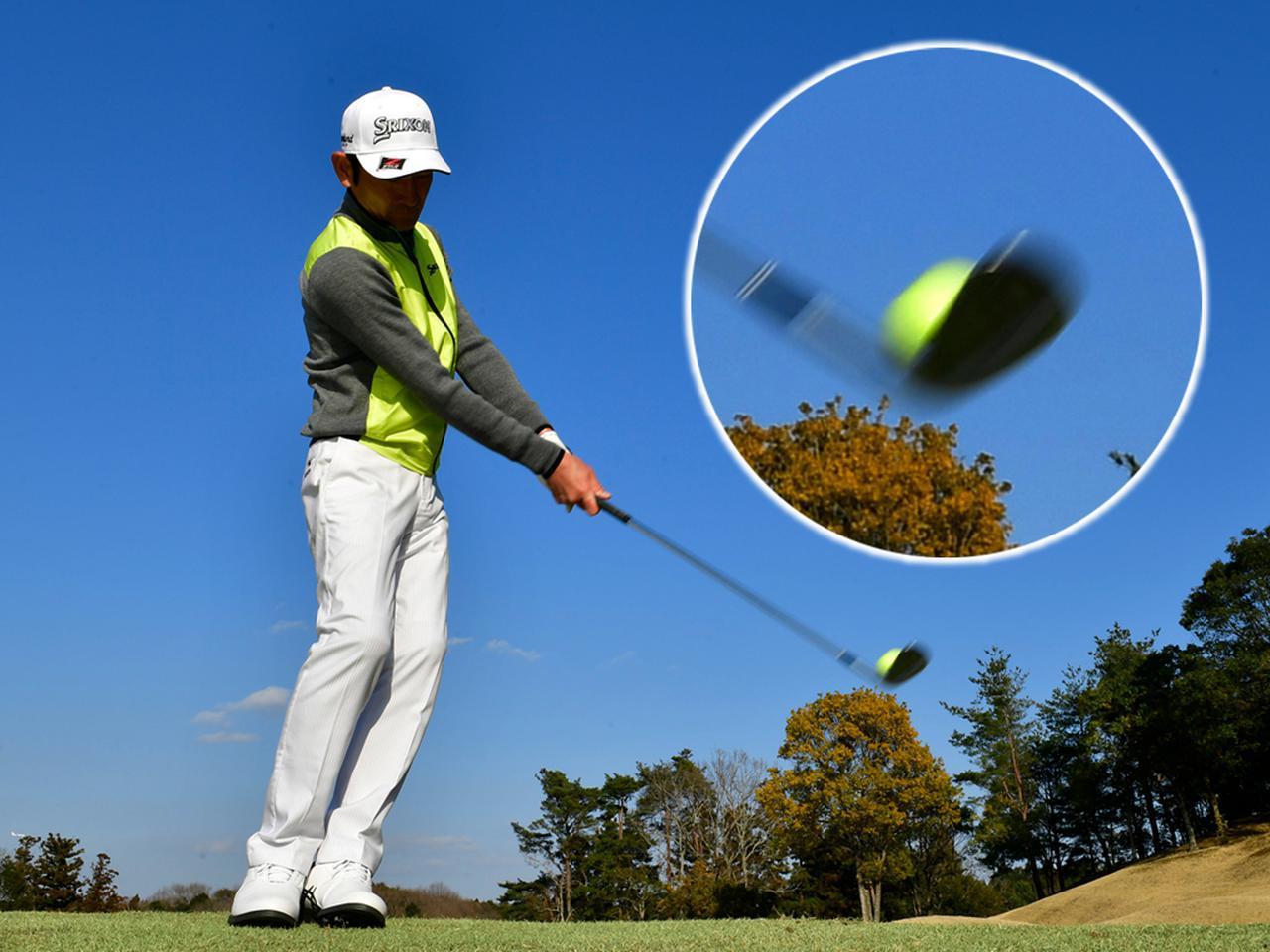 画像6: 【春ゴルフのアプローチ】芝が薄いこの時期は、フェースを返すのが正解です。誰でもできる100切りレッスン