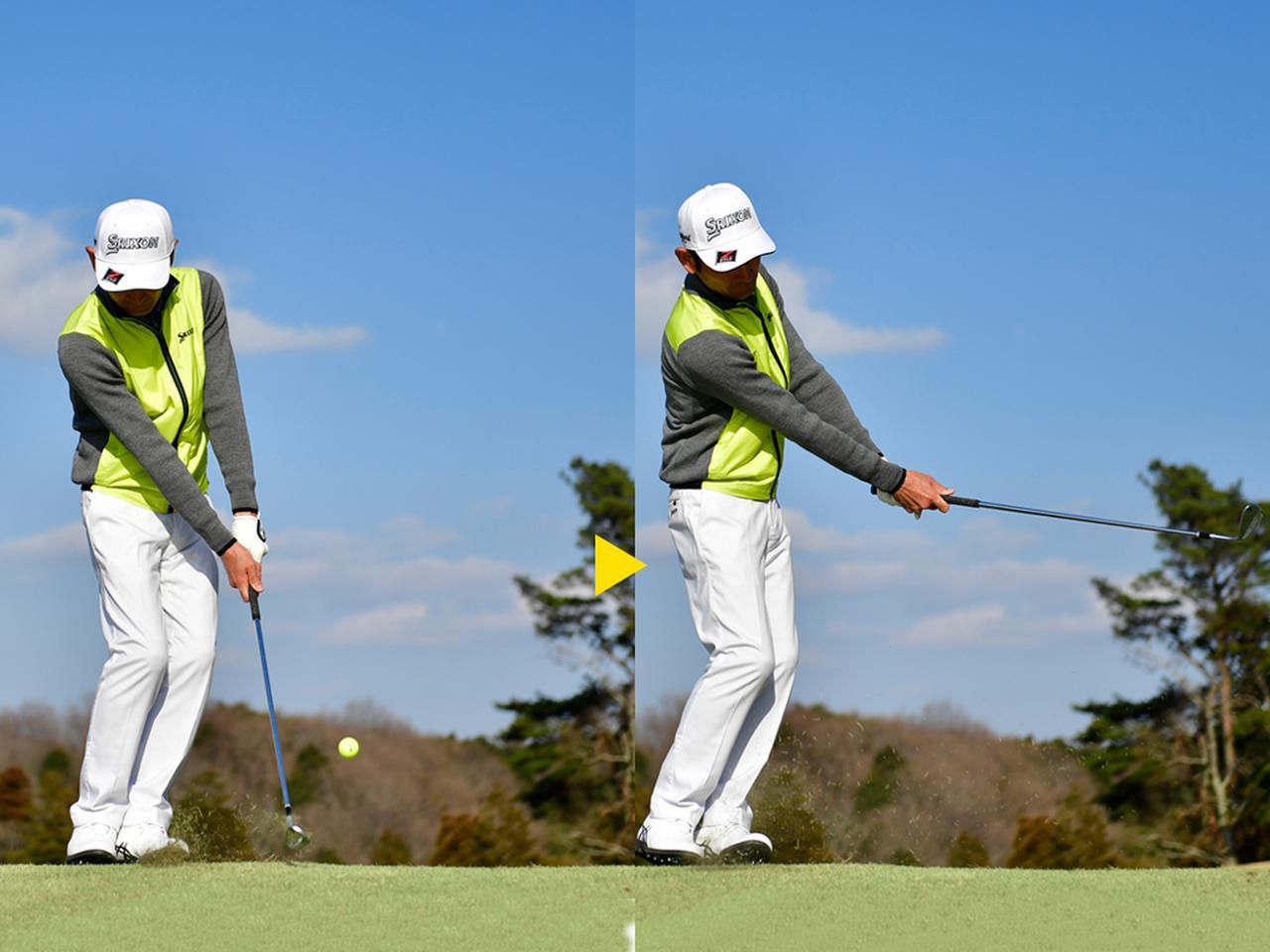 画像2: 【春ゴルフのアプローチ】芝が薄いこの時期は、フェースを返すのが正解です。誰でもできる100切りレッスン