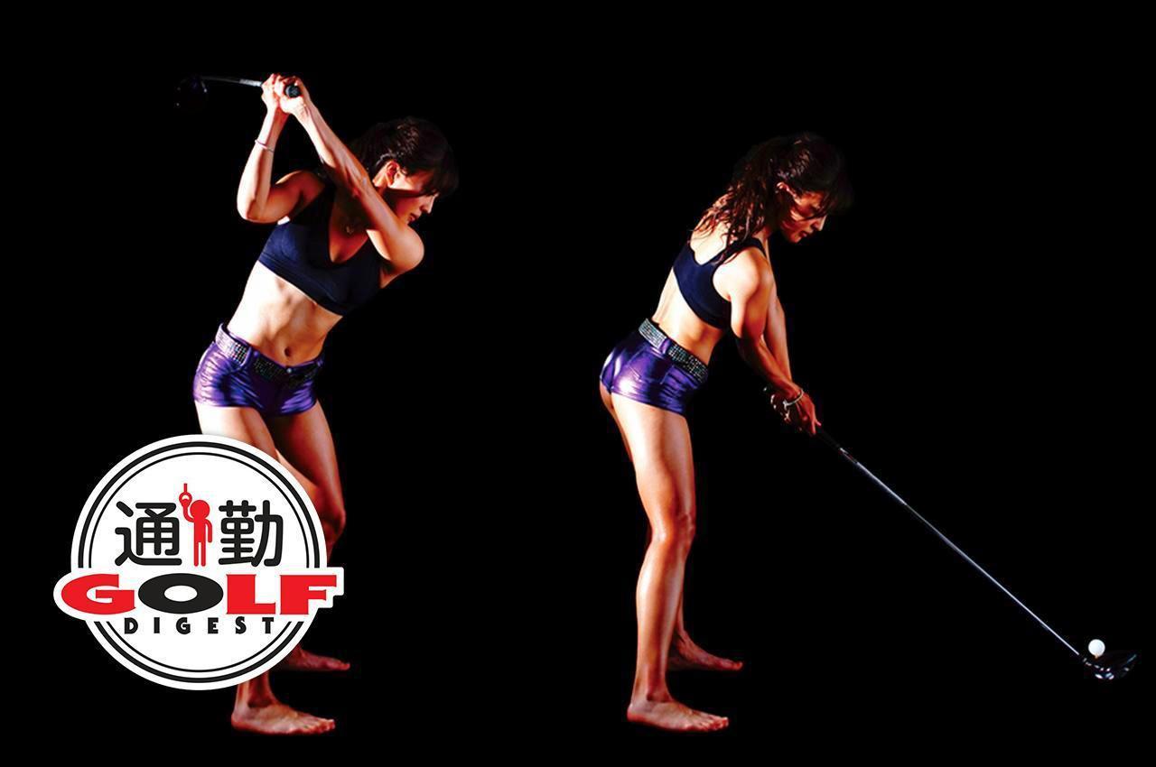 画像: 【通勤GD】神スウィンガー ミナセの小部屋Vol.5「インパクトで腹筋グッ!」ゴルフダイジェストWEB - ゴルフへ行こうWEB by ゴルフダイジェスト