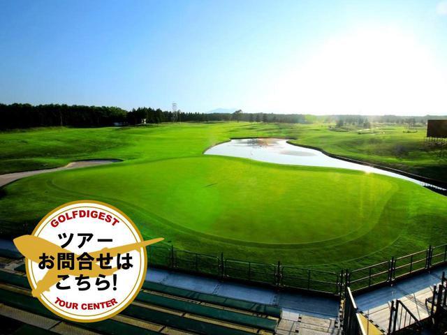 画像: 【北海道・名コース】すすきの宿泊、ザ・ノースカントリーと御前水GCでゴルフ 2日間 2プレー(抽選で高級ホテル無料宿泊券プレゼント/送迎付き) - ゴルフへ行こうWEB by ゴルフダイジェスト