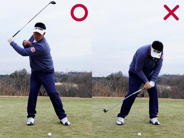 画像2: マイナス5㍎ … ボール半個右寄りでティアップせずに打つ