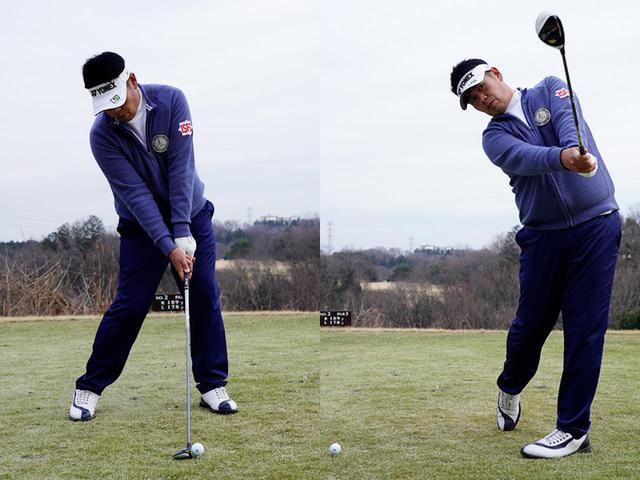 画像2: プラス5㍎ … ボール半個左寄りで少しだけティを高めに