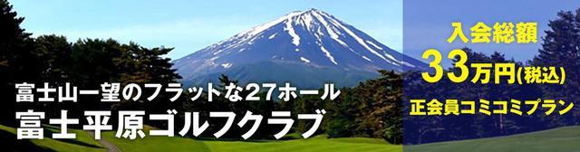 画像1: golfdigest-play.jp