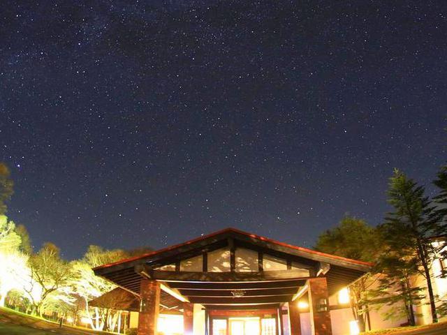 画像: 八ヶ岳高原ロッジ