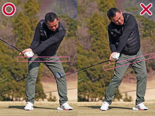 画像: ポイント② 右腰の位置をキープし続ける