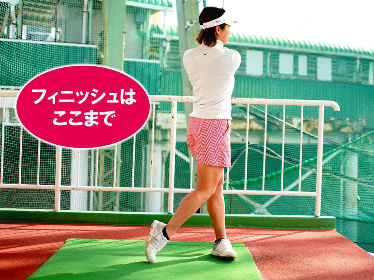 画像6: 【スウィング研究】アマチュアにやってほしいシャフト寝かせ②。井上梨花プロのシャフトを寝かせるスウィングで安定感アップ!