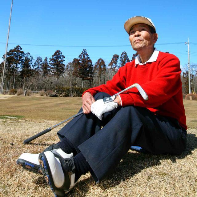 画像: 那須の神様と呼ばれた小針春芳プロ