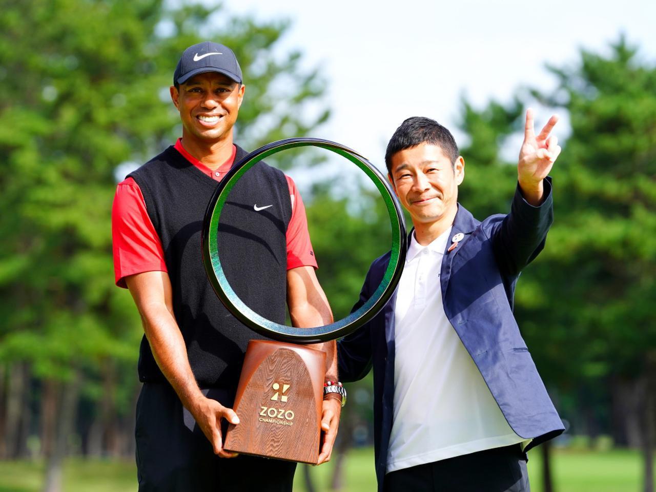 画像: タイガー・ウッズと前澤友作さん