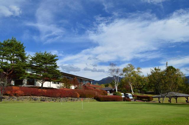 画像1: 三井の森蓼科ゴルフ俱楽部