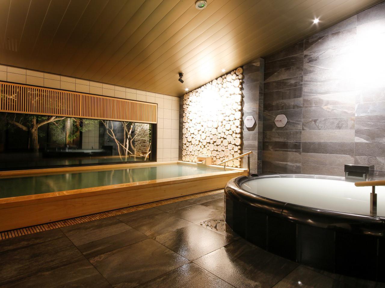 画像: 趣向を凝らした3種類の温泉で心身ともにリラックス