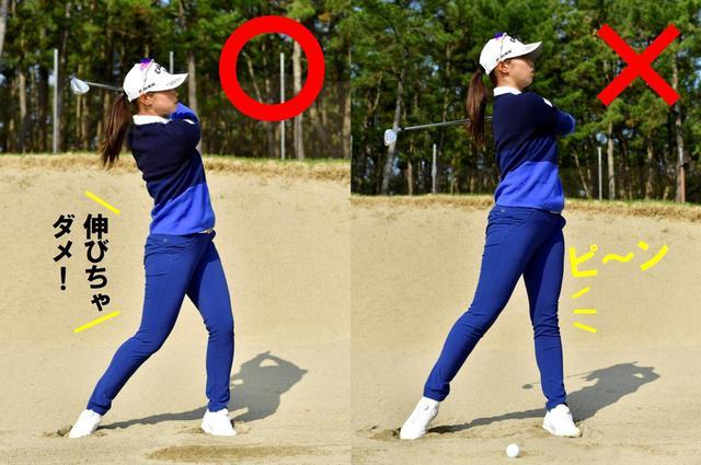 画像: 通常のフルショットなら左足に体重が乗り切るが、バンカーショットは右に残ったまま。ひざが伸びないようにアドレスの形をキープしましょう