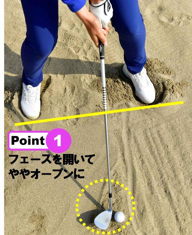 画像2: バウンスを砂に当てると いい音が出始める