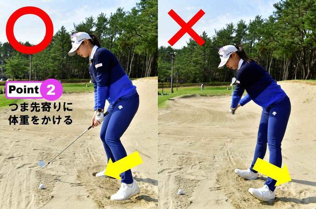 画像3: バウンスを砂に当てると いい音が出始める