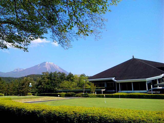 画像: 大山平原ゴルフクラブ(18H・7068Y・P72)