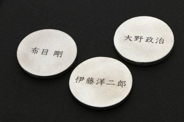 画像: 希望者にはオプションで、漢字(教科書体)、ひらがな(教科書体)、英語(Century)で名前が入れられる