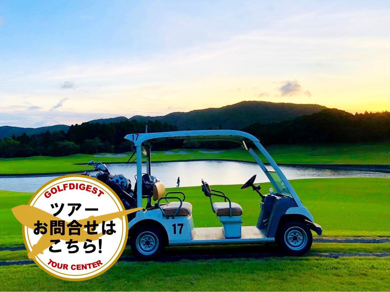 画像: 【鹿児島・名コース】南国の隠れた宝石、鹿児島高牧CC、知覧CCを回る 2日間 2プレー(送迎付き) - ゴルフへ行こうWEB by ゴルフダイジェスト