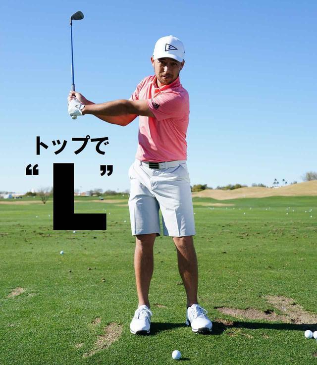 画像1: 目指すはSW100㍎、AW115㍎ 手先ではなく トランク (胴体)で 球をつかまえよう