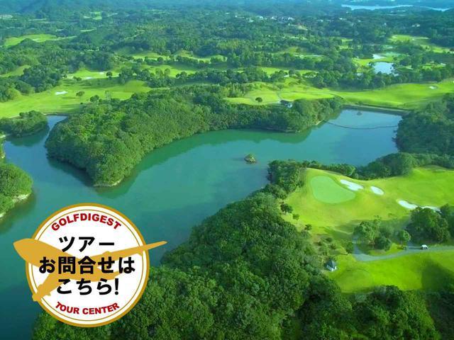 画像: 【三重・伊勢志摩】話題のNEMU RESORTで温泉&グルメ、英虞湾のシーサイドゴルフを満喫 4日間 3プレー(送迎付き) - ゴルフへ行こうWEB by ゴルフダイジェスト