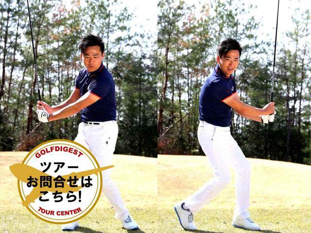 画像: 短期でゴルフ上達、ゴルフパック/鹿児島3日間