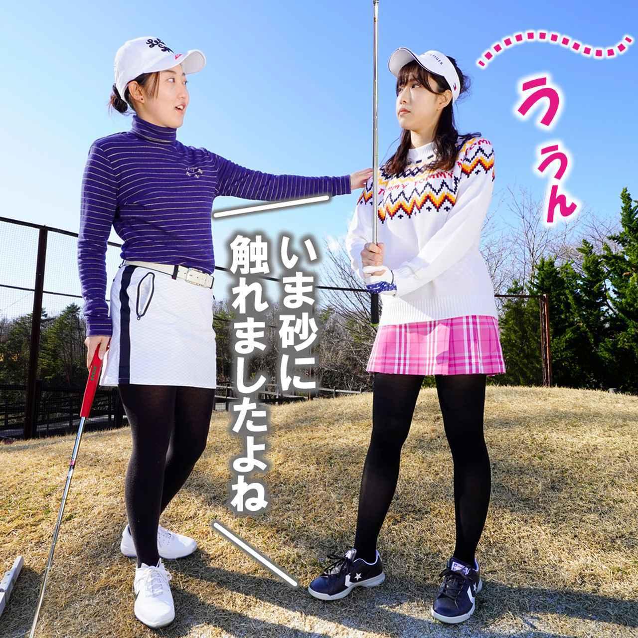 画像: 会員番号55 雨宮梨乃(左)、会員番号48 渥美友里恵(右)