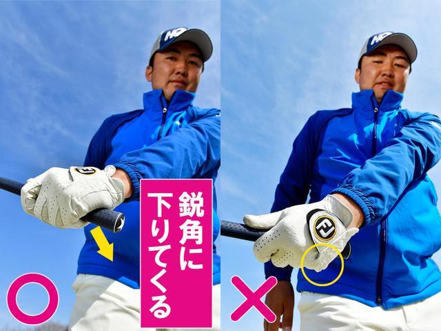 画像: 左手の角度をキープ