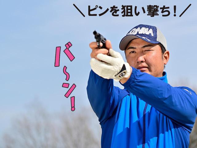 画像: 【解説】小林伸太郎プロ こばやししんたろう。1986 年生まれ群馬県出身。昨年のAbemaTVツアーの賞金ランキング7位の資格で前半戦の出場資格を持つ。焼鳥まさや所属