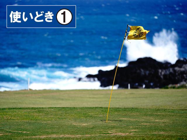 画像1: 【使いどき①】 風が強いとき