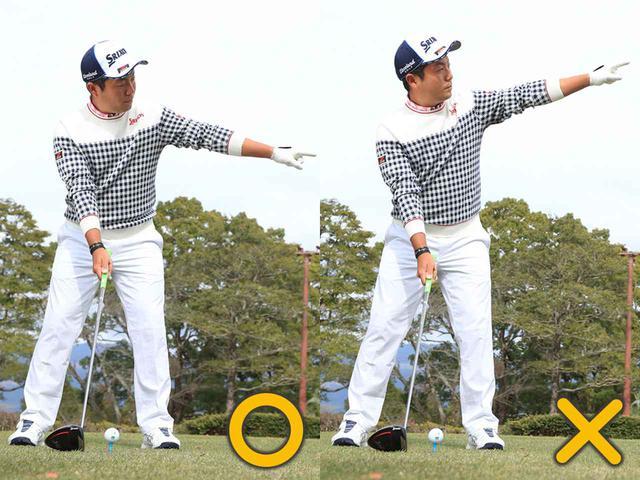 画像: 〇目線を下げて構えます ×目線が上がると球も上がります
