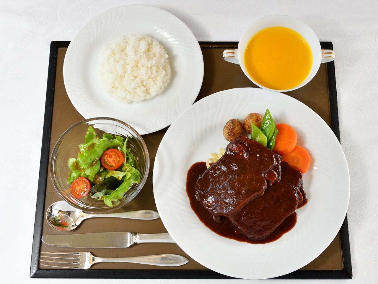 画像: タンシチュー 本日のスープ・サラダ・ライス付(3200円)