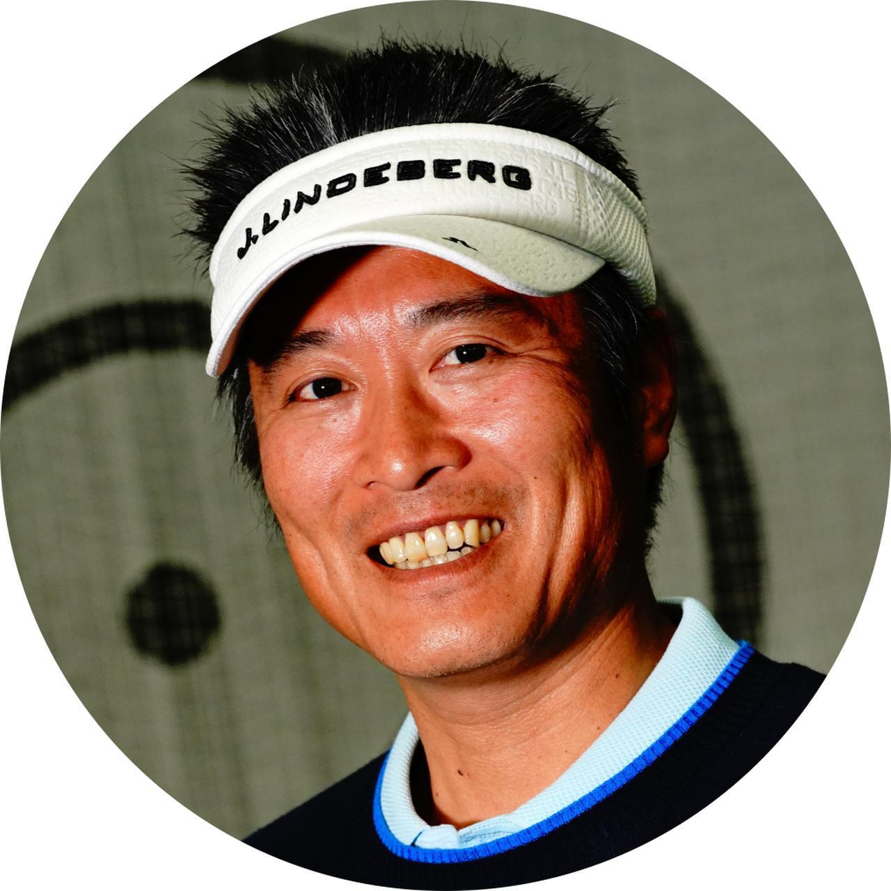 画像: 【解説】香西成都プロ 元ナイキスタッフプレーヤー。ゴルフパートナーでのスタッフ経験もありクラブへの造詣も深い。