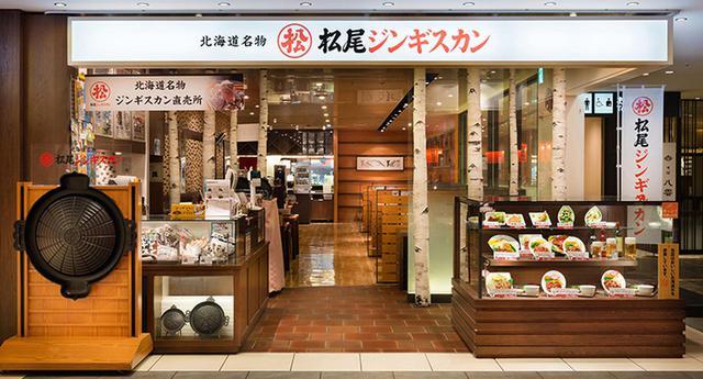 画像: www.matsuo1956.jp