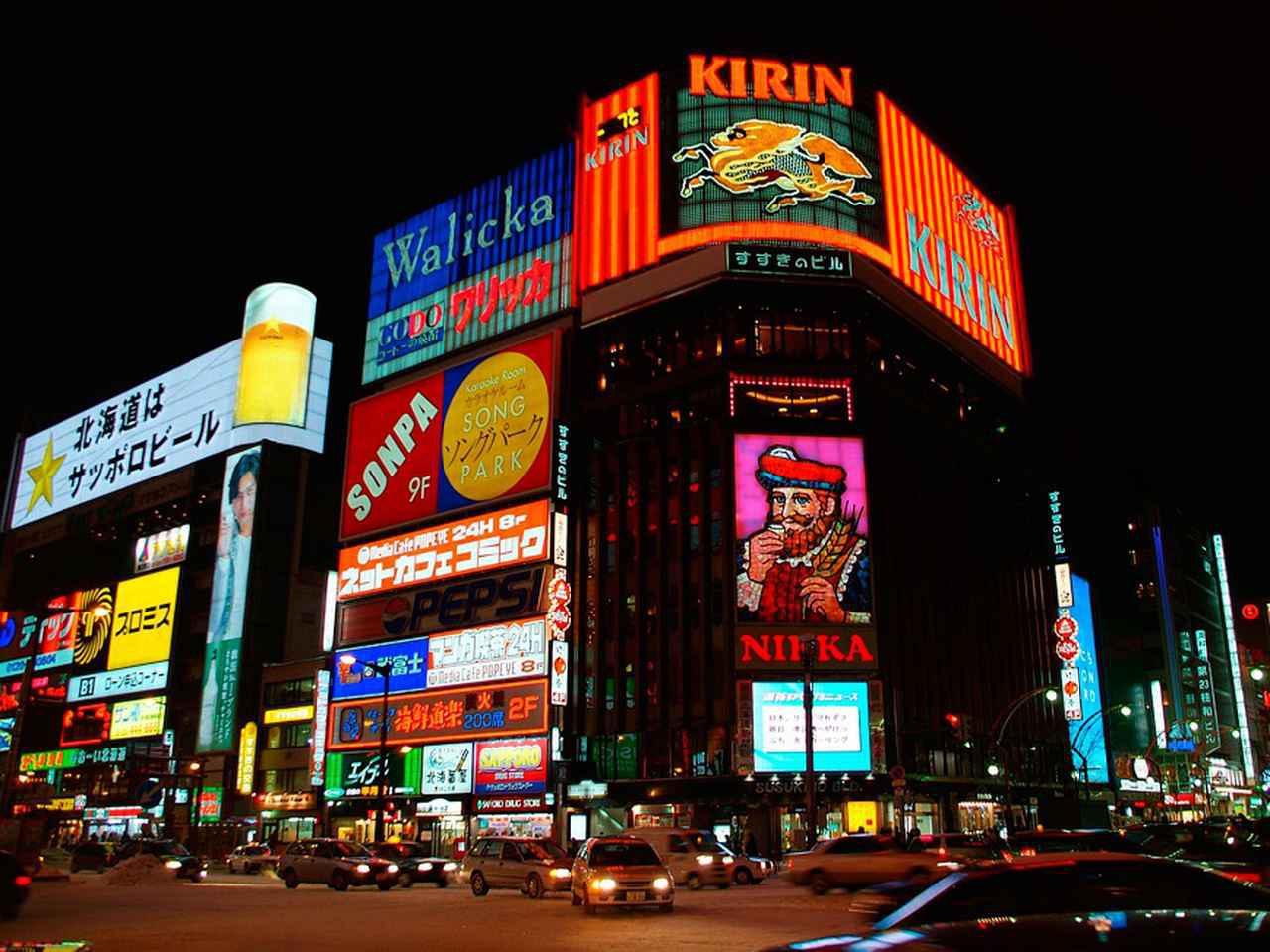 画像: 札幌すすきのの〆には美味しいラーメン