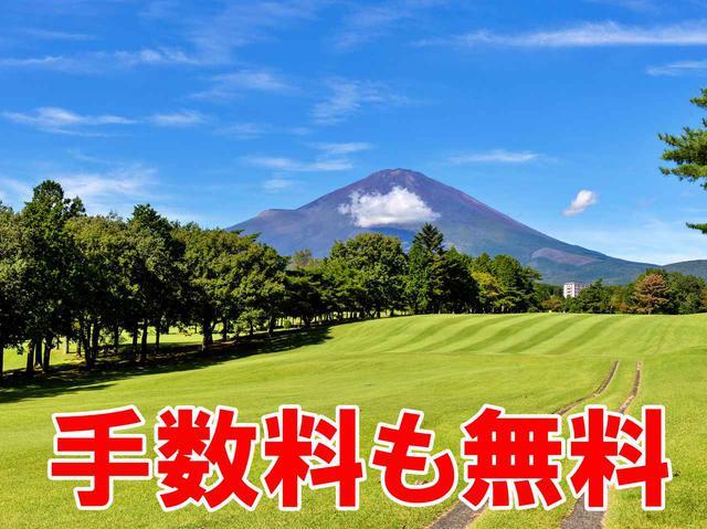 画像: ゴルフダイジェスト会員権サービス部のおすすめゴルフ場のひとつ。富士平原ゴルフクラブ