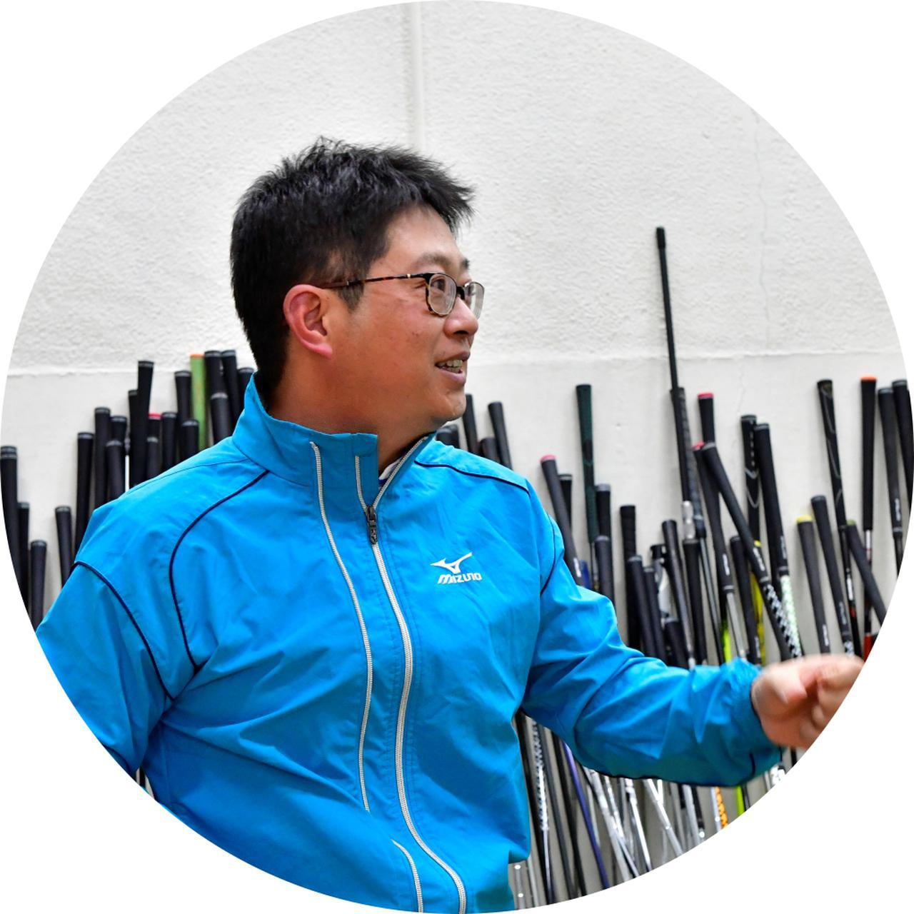 画像: 【解説】竹本直哉 1976年生まれ、和歌山県出身。2006~2010年、男子レギュラーツアーで活躍。その後、クラフトマンに。米国での学生時代は応用数学専攻