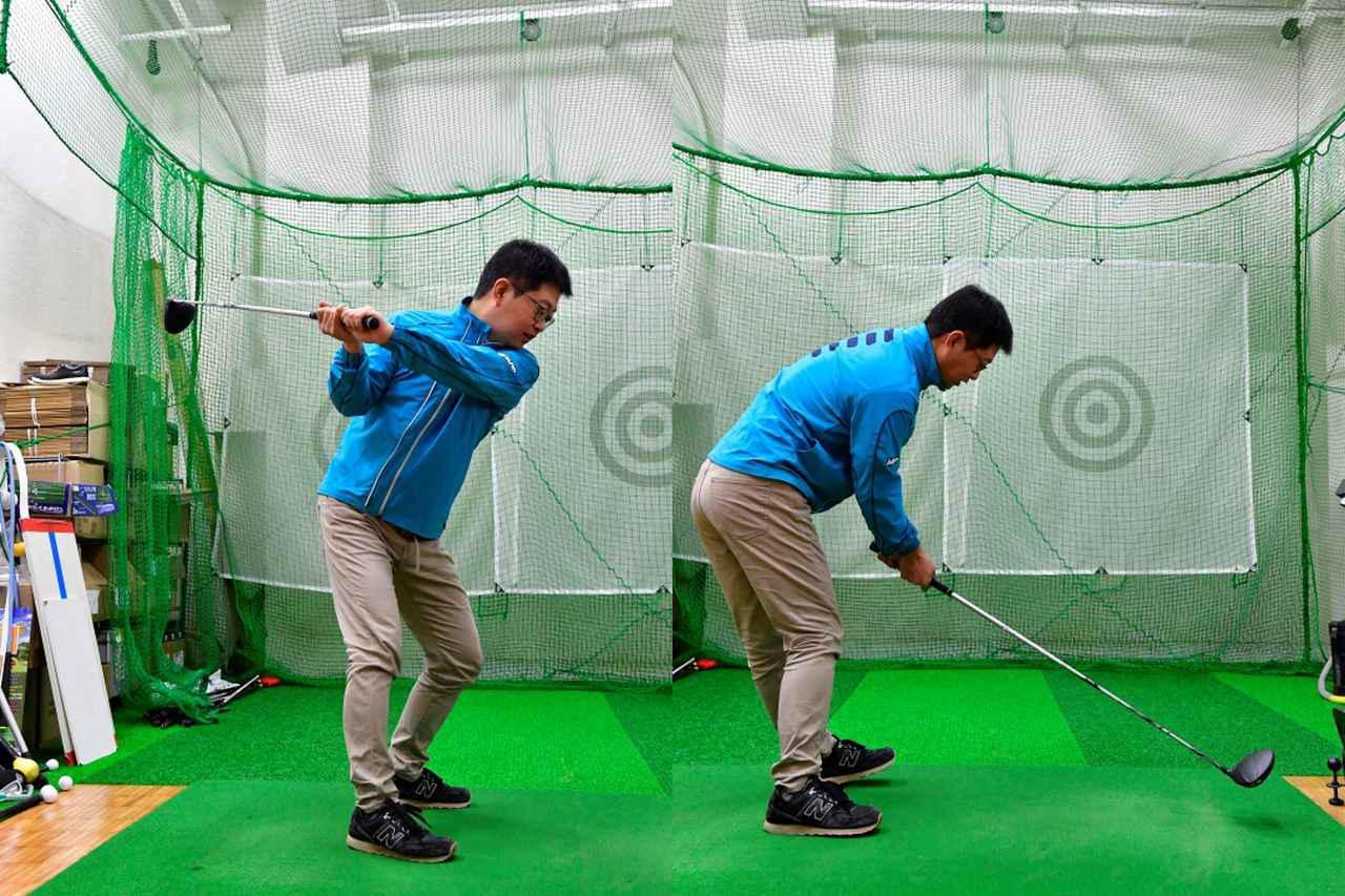 画像: クラブが水平方向(横)に動くと… クラブと体が引っ張り合って回転しやすい!