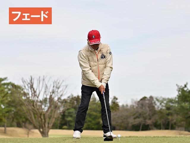 画像10: 【ティショット】真っすぐ打とうとするからミスがなくならない! ゴルフは曲げるが勝ち!