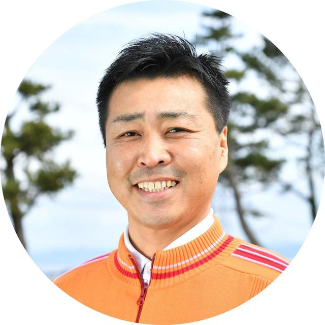 画像: 【解説】小林大介プロ 日夜、世界のトッププロのスウィングを研究し、アマチュアへの指導経験も豊富。湘南衣笠ゴルフ所属