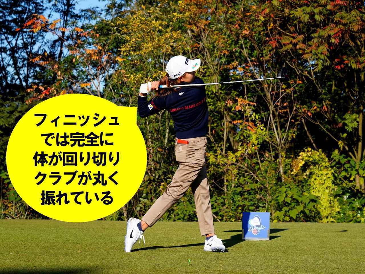 画像6: 【渋野日向子】小さな動きで最大パワーと最速スピード。これぞ令和のアスレチックスウィング!
