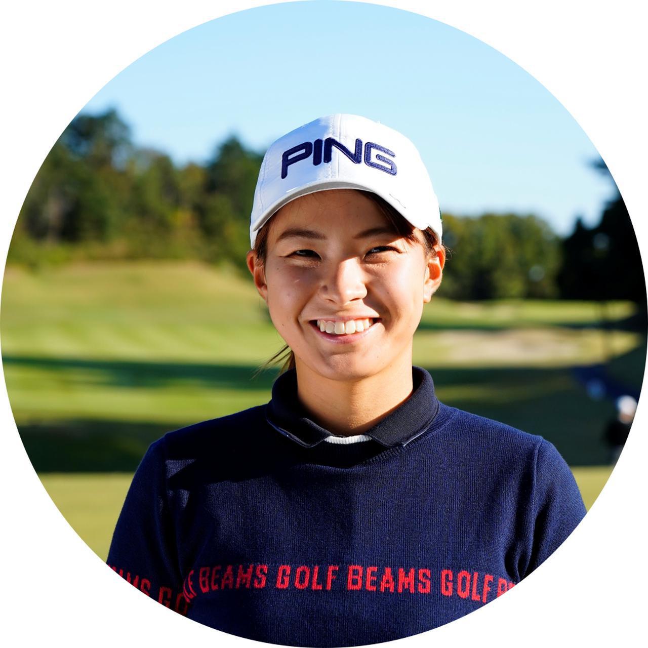 画像: 渋野日向子 1998年生まれ。レギュラーツアーに本格参戦した昨年、いきなり全米女子オープンで優勝。一躍スターダムへ駆けあがる。その後も勝利を重ね、日本ツアー4勝。賞金ランクは2位