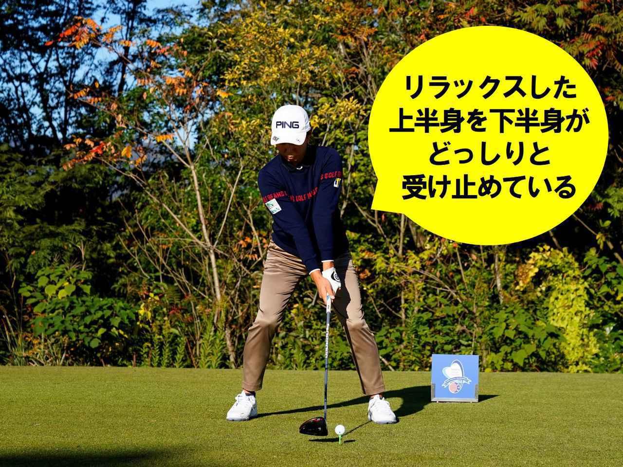 画像1: 【渋野日向子】小さな動きで最大パワーと最速スピード。これぞ令和のアスレチックスウィング!