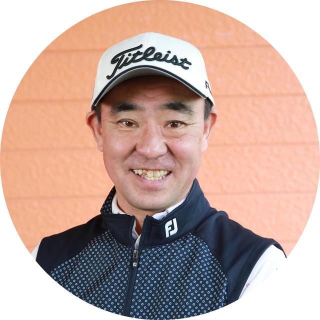 画像: 【試打・解説】堀越良和プロ 週刊ゴルフダイジェストでお馴染みのキング・オブ・試打。ドライバーからパターまであらゆるギアを試打するスペシャリスト